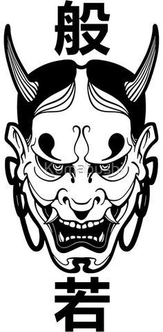 Oni Tattoo, Hannya Maske Tattoo, Dark Tattoo, Japanese Hannya Mask, Japanese Demon Tattoo, Japanese Demon Mask, Japanese Drawings, Japanese Tattoo Designs, Japanese Art