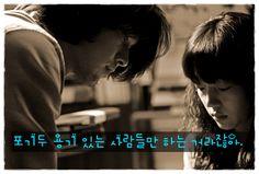 #명대사 #quote 영화 '사랑한다, 사랑하지 않는다' 명대사 (현빈, 임수정) :: INforMaTion World