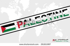Find Palestine Map Flag Text Illustration On stock images in HD and millions of other royalty-free stock photos, illustrations and vectors in the Shutterstock collection. Thousands of new, high-quality pictures added every day. Palestine Map, Royalty Free Stock Photos, Flag, Cinema, Illustration, Pictures, Photos, Movies, Science