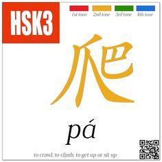 哪里跌倒,就在哪里爬起来 Nǎlǐ diédǎo, jiù zài nǎlǐ pá qǐlái 跌倒 diédǎo - To fall down 爬起来 pá qǐlái - To stand up Vocabulary Chinese Lessons, Languages Online, Chinese Words, Learn Chinese, Chinese Characters, Chinese Language, China, Vocabulary Words, How To Get