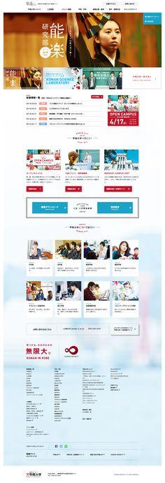 甲南大学Ch. - 甲南大学受験生向け情報サイト