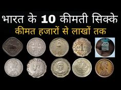 Old Coins Price, Sell Old Coins, Old Coins Worth Money, Buy Coins, Bullion Coins, Silver Bullion, Coin Buyers, Valuable Coins, Coin Prices