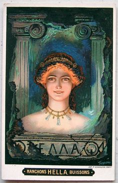 Vivid Art Deco Woman Metella French Advertising Postcard | eBay