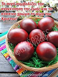 Greek Quotes, Easter, Easter Activities
