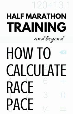 running tips. running race pace for training half marathon training plan. workout health and fitness One Song Workouts, Mini Workouts, Cheer Workouts, Running Workouts, Running Tips, Workout Songs, Running Songs, Running Race, Disney Running