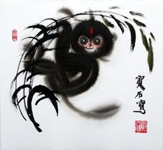 Chinese Abstract Painting