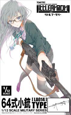 Little Armory Howa Type 64 (Plastic model) Girls Characters, Female Characters, Anime Characters, Anime Military, Military Girl, Character Concept, Character Art, Character Design, Neko Maid