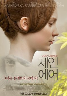 Mia Wasikowska - Jane Eyre - Michael Fassbender - Edward Fairfax Rochester - poster