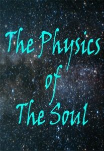 """The traditional materialistic view that science has relied on implicitly for ages has begun to be challenged by new thinking involving the role of consciousness in a wide variety of areas, most notably healing. To find out more about this paradigm shift, check out my review of the new documentary, """"The Physics of the Soul,"""" available at http://ncreview.com/meta-reality/science-consciousness/the-physics-of-the-soul/."""