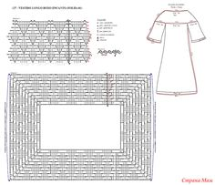 Material: Charming Slim 6 November 6313 in color (purple); Ag to crochet circle Fabric for the lining; Scissors used poi. This Pin was discovered by Syl Crochet Stitches Chart, Crochet Yoke, Mode Crochet, Filet Crochet, Crochet Collar, Crochet Diagram, Crochet Blouse, Crochet Patterns, Crochet Carpet