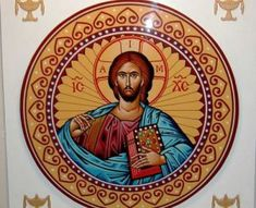 Monastery Icons has long provided finely crafted icons of Christ like this Christ Round Magnet. Religious Icons, Religious Art, Famous Villains, Monastery Icons, Holly Spirit, Christ The King, Panel Art, Orthodox Icons, Us Images