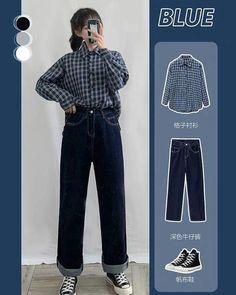 Korean Girl Fashion, Ulzzang Fashion, Korean Street Fashion, Kpop Fashion Outfits, Latest Outfits, Retro Outfits, Retro Fashion, Casual Outfits, Cute Outfits