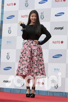Kim Yoo Jung - Seoul International Drama Awards 2014 Red Carpet