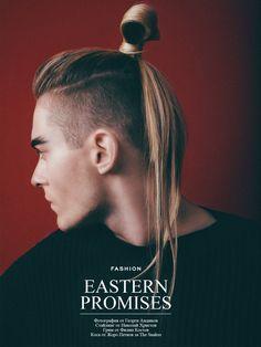 """""""Eastern Promises"""" for 12Magazine by Georgi Andinov"""