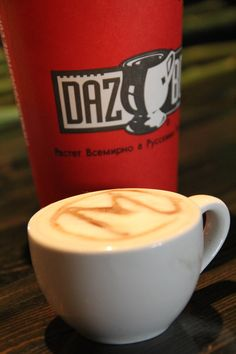 Coffee drinks at The Metropolitan in Beaver Creek are made by hand daily from the slow-roasted beans of DazBog Coffee Company. #Dazbog #coffee #beavercreek