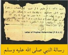 Letter of Prophet Muhammad S A W