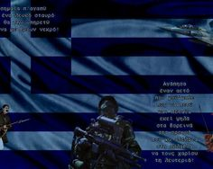 Greece Flag, Live Wallpapers, Android Apps, Greek, Google Play, Army, Photos, Gi Joe, Pictures