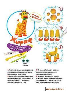 http://www.kuharka.ru/talk/deco/mk/4736.html?p=25
