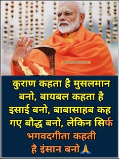 Hinduism Quotes, Sanskrit Quotes, Krishna Quotes, Best Motivational Quotes, Funny Quotes, Inspirational Quotes, Indian Culture Quotes, Attitude Quotes, Life Quotes