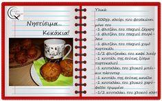 Θα σε κάνω Μαγείρισσα!: Νηστίσιμα Κεκάκια!