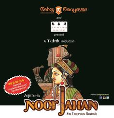 The most powerful woman in court during the height of the Mughal empire, Noor Jahan: An Empress Reveals, today!