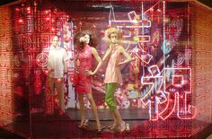 11 Examples of Best and not So Good Chinese New Year Window Display | The Creativity Window