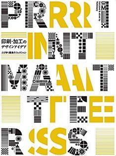 印刷・加工のデザインアイデア とびきり最高のコレクション   ヴィクショナリー  本   通販   Amazon