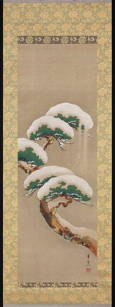 'Pine Tree and Snow' (19th century). Silk painting by Suzuki Kiitsu (1796–1858). Image and text courtesy MFA Boston.