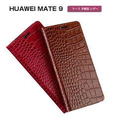 Huawei Mate 9 ケース 手帳型 レザー クロコダイル調 ススリム シンプル Mate 9 手帳型カバーmate9-62-l61114 - IT問屋直営本店