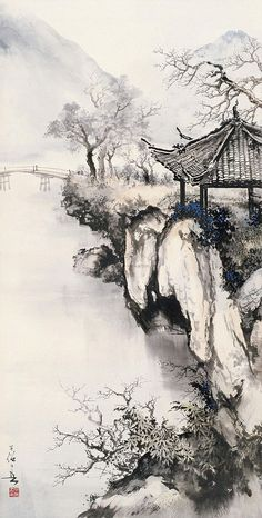 Chinese ink painting the abiding allure of landscape chinese contemporary ink paintings at sothebys Japanese Ink Painting, Chinese Landscape Painting, Japan Painting, Chinese Painting Flowers, China Painting, Asian Landscape, Fantasy Landscape, Landscape Art, Fantasy City