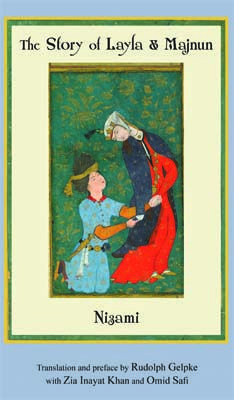 layla and majnun - Persian Love story read in The Innocent
