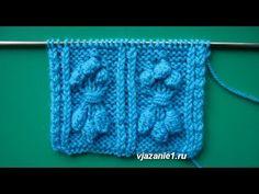 Шишечки. Вязание спицами | О вязании