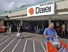 I worked at this town store from 1983-1986. I was working at Pearl City Holiday Mart from 1980-83 before transferring over. Daiei bought them in '82.