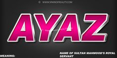 Name Wallpaper, Full Hd Wallpaper, Muslim Boy Names, Hd Wallpapers 3d, Alphabet Words, 3d Text, Names With Meaning, Wallpaper Free Download, 3 D