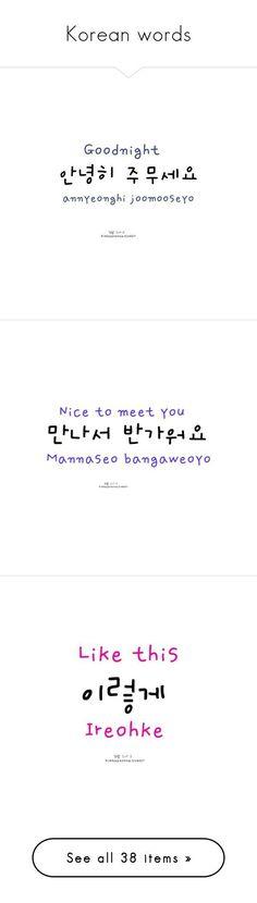 to add a korean language board. Korean Phrases, Korean Quotes, Korean Text, Korean Language Learning, Learn A New Language, Korean Words Learning, How To Speak Korean, Learn Korean, Clothes Words