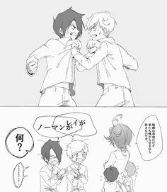 Yakusoku no Neverland Norman, Series Manga, Desenhos Love, Stray Dogs Anime, Manga Cute, Shadow Art, Undertale Fanart, Anime Fairy, Anime Comics
