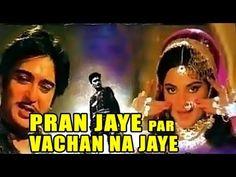 Free Pran Jaye Par Vachan Na Jaye 1974   Full Movie   Sunil Dutt, Rekha, Rajneet Watch Online watch on  https://free123movies.net/free-pran-jaye-par-vachan-na-jaye-1974-full-movie-sunil-dutt-rekha-rajneet-watch-online/