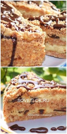 New Recipes, Cooking Recipes, Healthy Recipes, Chocolate Chip Walnut Cookies, Napoleon Cake, Pastry Shop, Banana Bread, French Toast, Food And Drink
