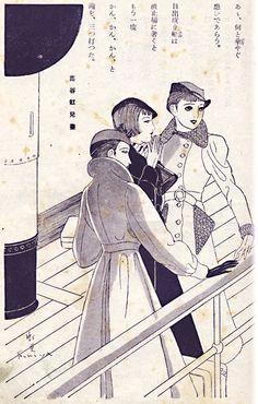 蕗谷虹児 Fukiya Kouji / 英美子作「帰省」挿絵 Shoujo no Tomo magazine, Dec. 1939