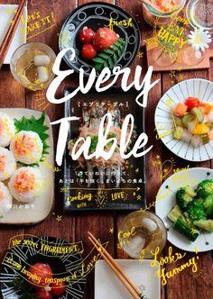 「EveryTable」Powered by Ameba Food Graphic Design, Food Menu Design, Restaurant Menu Design, Japanese Graphic Design, Cafe Design, Design Design, Menu Book, Japan Design, Magazine Design