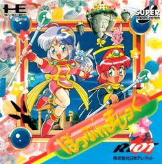 Pop'n Magic, PC Engine CD
