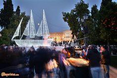 Christmas in Athens, Greece | Camperistas.com Yayoi Kusama, Athens Greece, Christmas, Blog, Party, Xmas, Navidad, Blogging, Noel