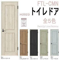 トイレドアFTL-CMN錠付き明り採り付トステムファミリーラインパレット【承認】
