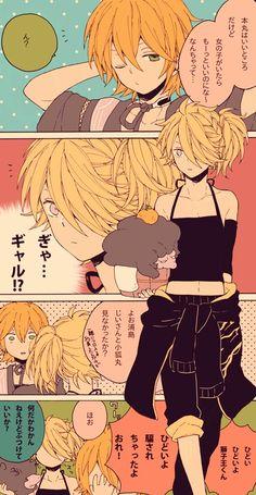 ギャル獅子王 Manga Comics, Touken Ranbu, Low Key, Doujinshi, Vocaloid, Haikyuu, Illustration, Anime, Random