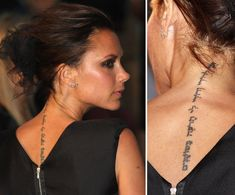 """Victoria Beckham has a Hebrew scripture meaning """"I am my beloved's and my beloved is mine, who grazes among lilies"""" inked on her neck. David has the same tattoo on his left arm."""