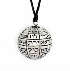 Kabbalah Jewelry | Rings Pendants Necklaces | Talismans Amulets | 72 Names of God | From Israel - Solomon Seals