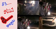 Police on Drunken And Drive Duty Met an Accident at Kukatpally | FASTNEWSUPDATES.IN, Telugu News Papers, Telugu Film News, Telugu Movie News, Latest News Updates, Fast News Updates, Breaking News, News Today, Today News Headlines, Top News Stories,