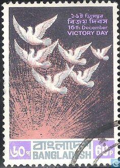 Postzegels - Bangladesh [BGD] - Dag van de overwinning