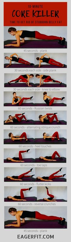 This no equipment core workout will make your abs sake. Exercises are easy to complete at home or in a hotel room, hen traveling. Hard and intense workout that will help you lose belly fat. fitness Core Workout to Help You Lose Belly Fat Fitness Workouts, Yoga Fitness, Fitness Routines, Core Workouts, Health Fitness, Insanity Fitness, Pilates Routines, Core Pilates, Cardio Pilates