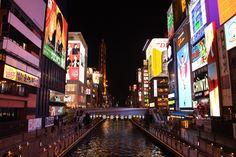 大阪市 (Osaka) in 大阪府